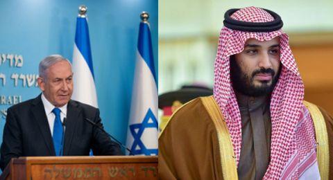 الخارجية السعودية تنفي اجتماع بن سلمان مع مسؤولين إسرائيليين