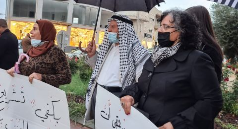 وقفة احتجاجية في عرابة للمرة الثانية تنديدا بقتل وفاء عباهرة وعدم القبض على القاتل