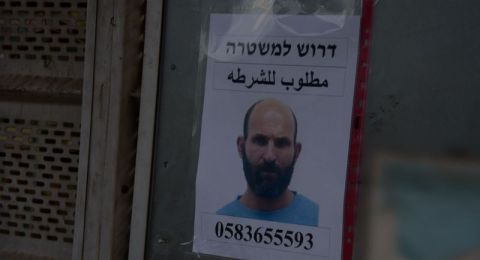 أعمال البحث وراء المجرم ربيع كناعنة وصلت إلى منطقة دير حنا