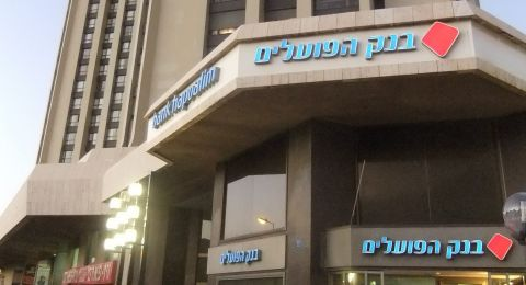 اتفاقية تعاون ما بين مركز دبي المالي العالمي وبنك هبوعليم