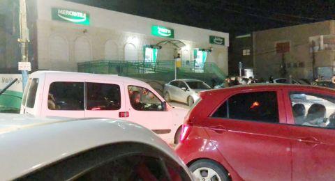 اطلاق النار وحرق عدة بنوك في مناطق عربيّة!