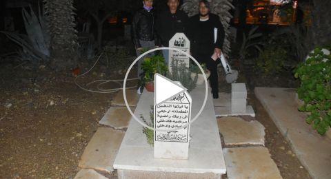 الجش: اضاءة شموع لذكرى المغدورة يارا أيوب بمرور سنتين على رحيلها