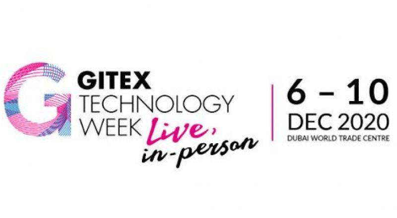 قريبًا في دبي: الحدث التكنولوجي الأكبر