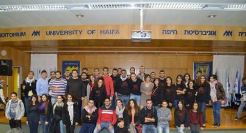 جامعة حيفا: الجبهة الطلابيّة تلخّص نشاطاتها وتنتخب هيئات جديدة لها