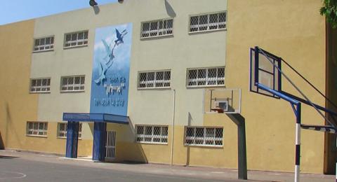 وزارة التعليم الإسرائيلية تتجاهل العربية: فقط العبرية هي لغة رسمية!