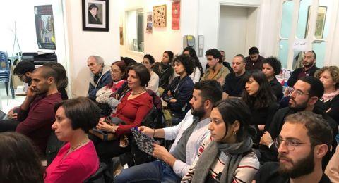 مدى الكرمل وجمعية الثقافة العربية ينظمان ندوة فكرية حول سؤال الأخلاق والسياسة في الثورات العربية