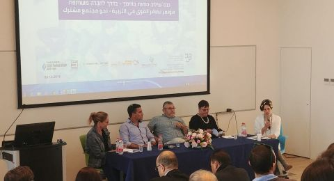 سيكوي تطالب بإدخال مواد تعليمية حول المجتمع العربي نحو بناء المجتمع المشترك