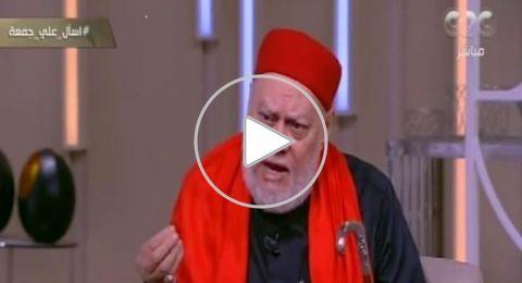 مفتي مصر السابق: الزواج العرفي جائز -فيديو