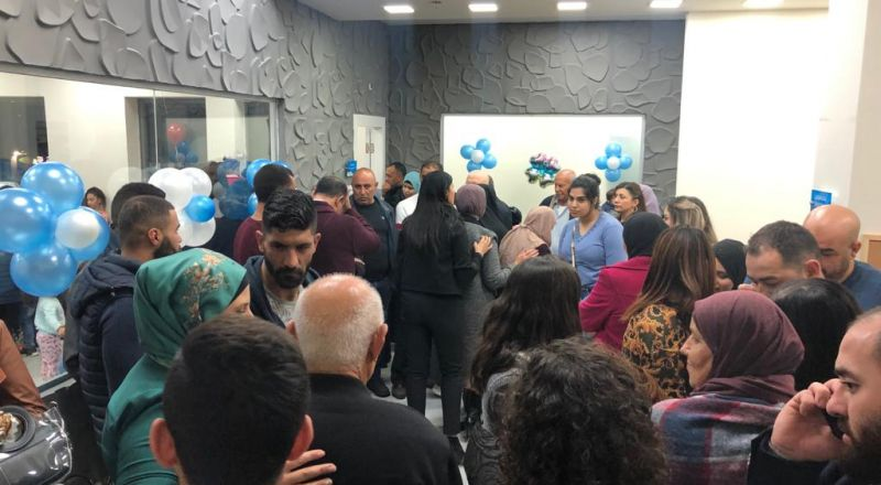 بشرى سارّة لسكّان عرّابة وسخنين: افتتاح عيادة