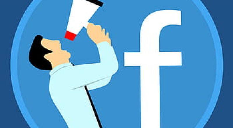 تحقق من خدمة تسجيل الدخول بواسطة فيسبوك