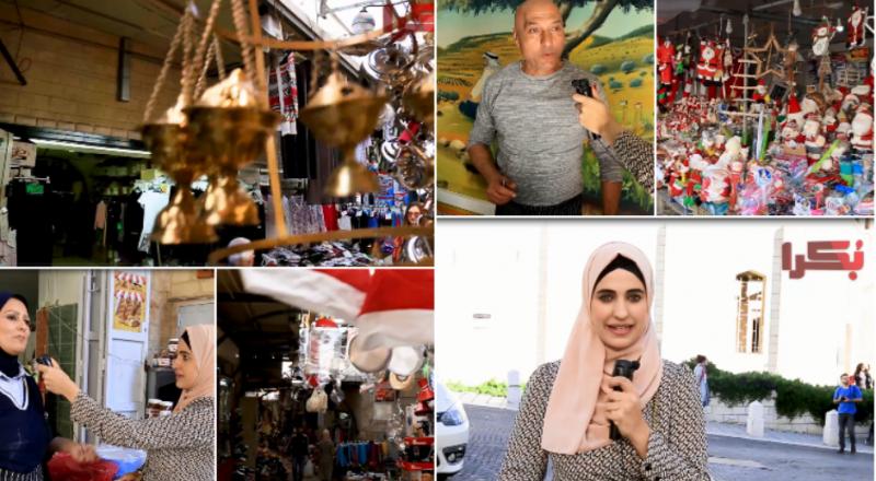 سوق الناصرة ينتعش في فترة الميلاد ..