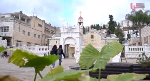 في الناصرة .. أصوات تدعو للتصويت