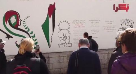أهالي الناصرة يؤكدون حول أهمية التصويت