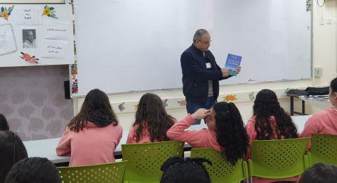 الكاتب الصحفي زياد شليوط في ضيافة المدرسة الشاملة