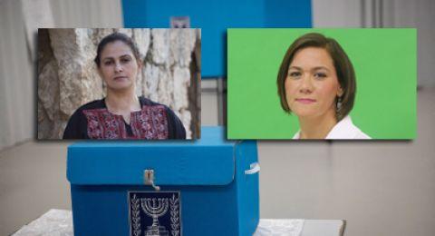 اللد: الناشطتان مها النقيب وفداء شحادة تدعوان المجتمع العربي لدعم المشتركة