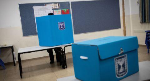 نشطاء ومحللون متفائلون عشية الانتخابات وتوقع بزيادة نسبة تصويت من 60% الى حوالي 65% في المجتمع العربي