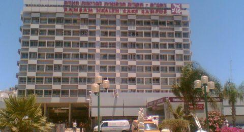 مستشفى رمبام: تمت معالجة مصابًا بالكورونا، والمستشفى يفتح قسمًا لمعالجة المصابين