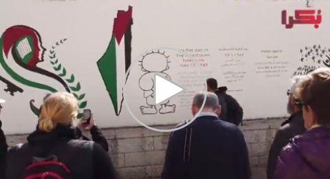 أهالي الناصرة يؤكدون أهمية الحق بالتصويت