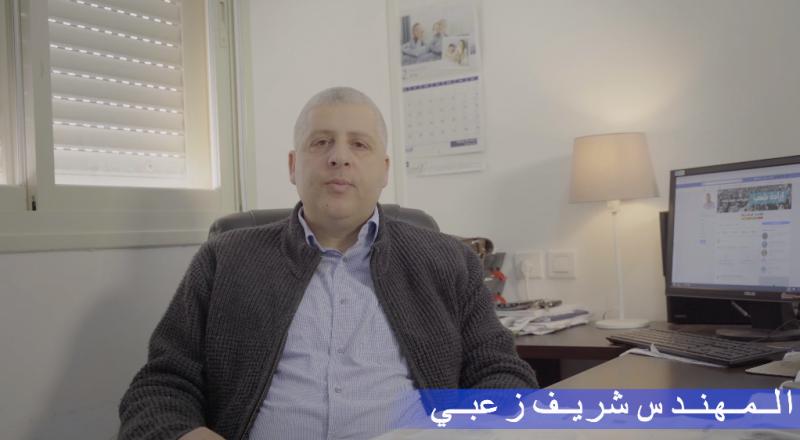 المهندس شريف زعبي: 400 ألف صوت عربي شاب قادرين يعملوا أكبر تغيير
