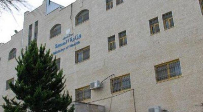 وزيرة الصحة الفلسطينية: نتائج فحص عينات كورونا سلبية