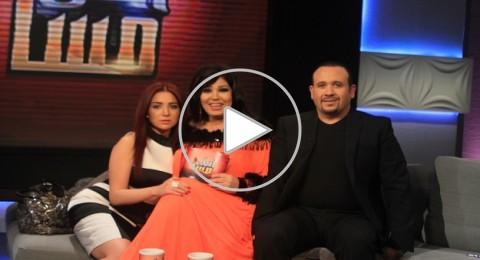 فيفي عبده تُجبر هشام عباس بغناء