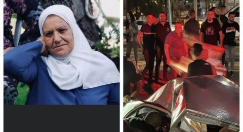 مصرع  الحاجة آمنة أبو واصل واصابة 4 افراد عائلة بينهم أطفال بحادث مروع قرب عرعرة بالمثلث