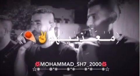 الشاباك يحقق مع الفنان معين الاعسم على بسبب أغنيته