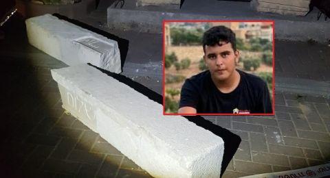 حرفيش: مصرع كريم عريضة (14 عامًا) اثر سقوط عامود حجري على رأسه  في معلوت
