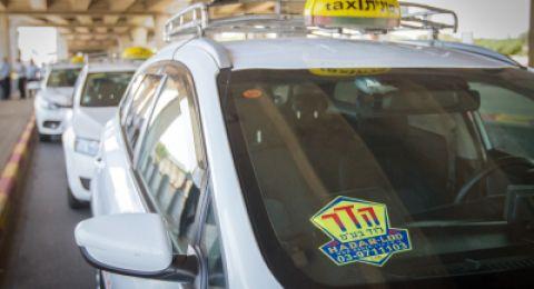 ابتداء من الاثنين: سعر السفر بسيارات الأجرة يرتفع بنسبة 3.2%