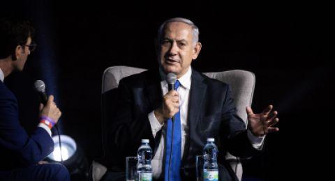 نتنياهو: تسليم غور الأردن سيكون ضمانة لاندلاع حرب