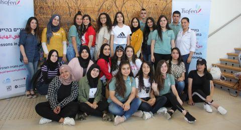 مؤسسة تسوفن تستقبل اكثر من 150 طالب وطالبة ثانوية ضمن برنامج دروس في الهايتك