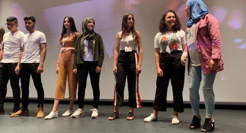 ام الفحم: اختتام مهرجان السينما الاجتماعي الأولّ لأبناء الشبيبة