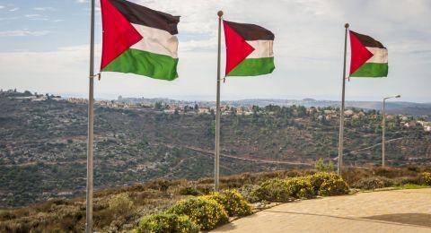 سلطنة عمان تعلن فتح سفارة لها في الأراضي الفلسطينية