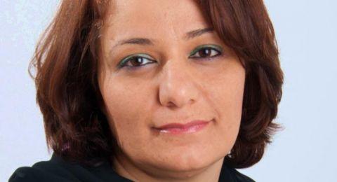 سماح سلايمة... أول عربية تتبوأ منصب عضو مجلس أمناء الجامعة العبرية