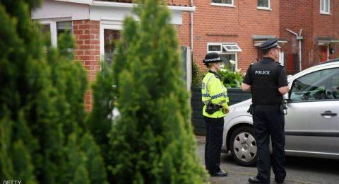 الشرطة البريطانية تحقق أمنية