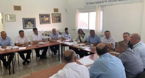 رؤساء السلطات المحلية العربية يُؤكدون وحدتهم في إطار اللجنة القطرية