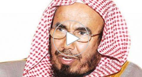 """شيخ سعودي"""" للأزواج: يجب أن نُشعِر نساءنا أنهنّ جميلات دون مكياج -فيديو"""