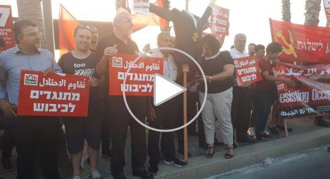 تل أبيب : مظاهرة أمام السفارة الأمريكية ضد صفقة القرن