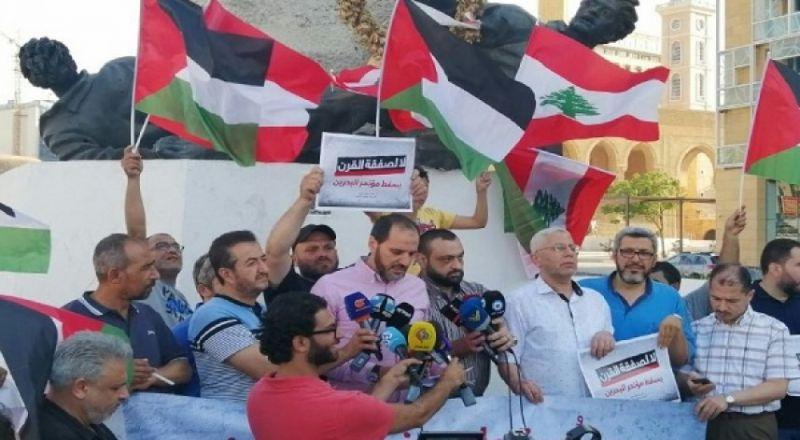 مصر والأردن تؤكدان مشاركتهما في مؤتمر البحرين
