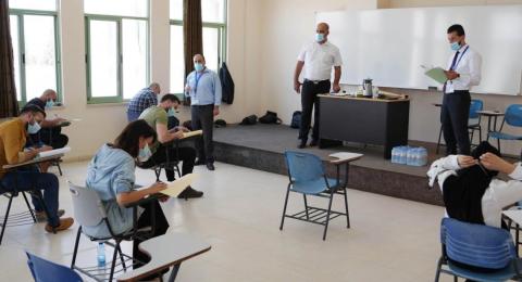 الجامعة العربية الأمريكية تستضيف امتحان مزاولة مهنة المحاماة
