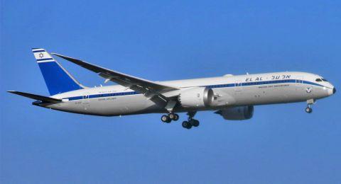 «إل عال» تسير أول رحلة لناقلة تجارية من إسرائيل إلى الإمارات