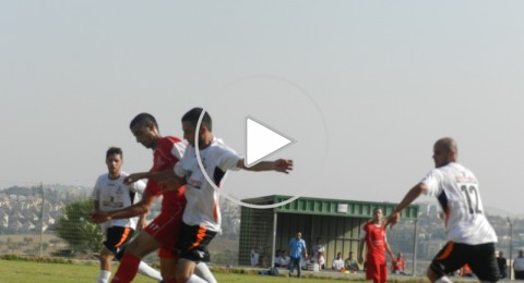 هبوعيل البعينة يفتتح الدوري بالقدم اليسرى 0-0 امام صفد