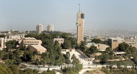 الجامعة العبرية تفتح لطلاّبها آفاق العمل في دول آسيا
