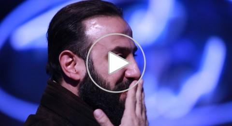 قصي الخولي في حفل اراب ايدول لدعم ابن بلده حازم