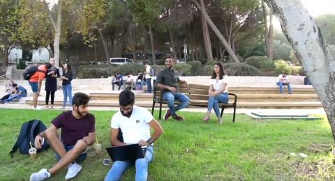 طلاب التخنيون