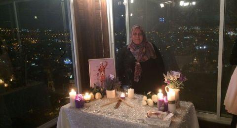 هيام غانم مجادلة من باقة الغربية تحدت الصعاب ونجحت بافتتاح عيادتها الخاصة -