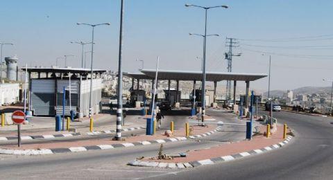 مشروع قانون إسرائيلي يشمل السيطرة على قرى فلسطينية بالضفة