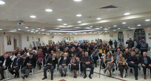 الشخصية الوطنية الياس جبور جبور من شفاعمرو وتأثره في أمسية تكريمه في نادي حيفا الثقافي