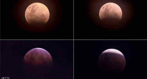 2019 يبدأ بظاهرة فلكية نادرة.. قمر دموي مع خسوف كلي
