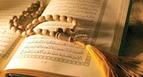 ألقاب الرسول (ص) في القرآن الكريم